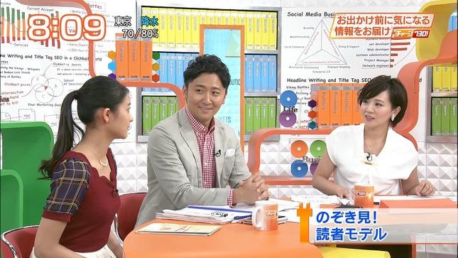 大橋未歩 チャージ730! 14