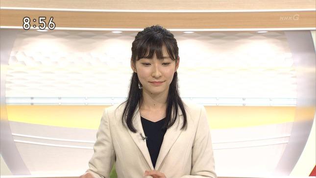 畠山衣美 うまいッ! クマロク! NHKニュース 5