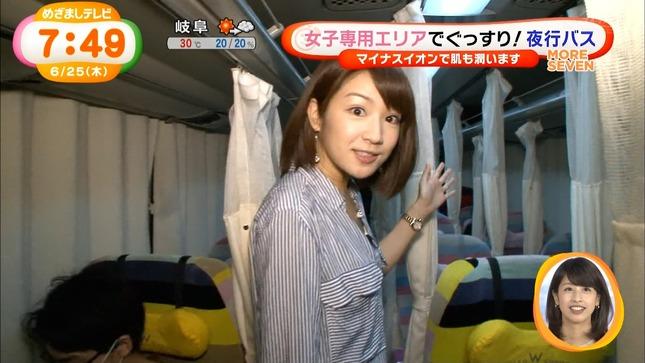 長野美郷 めざましテレビ 08