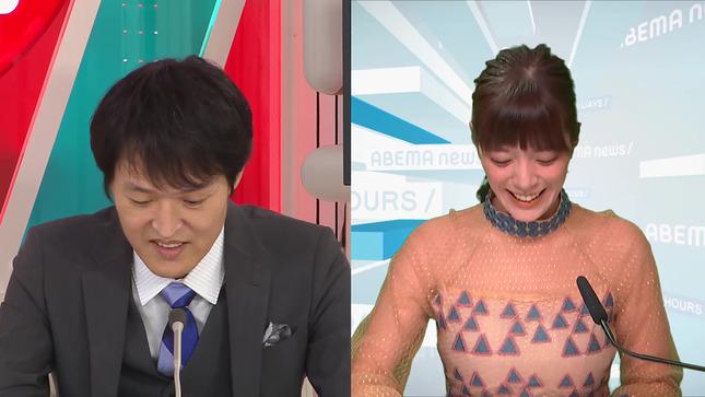 三谷紬 Abema的ニュースショー 8