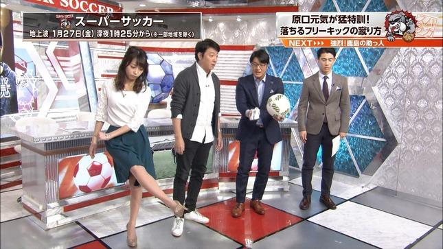 宇垣美里 あさチャン! スーパーサッカー 3