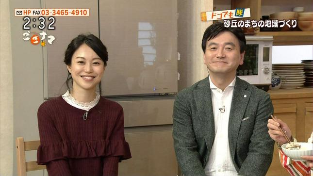 池田伸子 ごごナマ 1