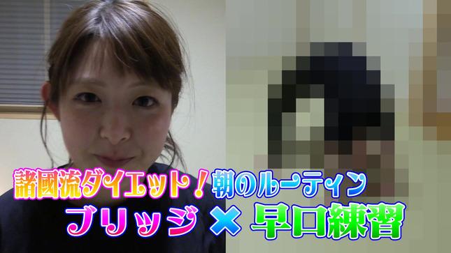 諸國沙代子 アナ技動画 1