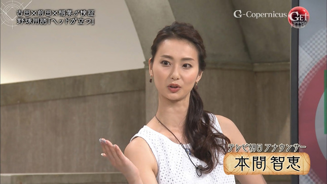 本間智恵 AbemaNews GetSports ANNニュース&スポーツ 15