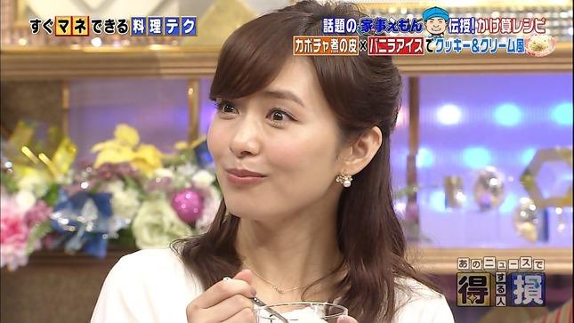 伊藤綾子 あのニュースで得する人損する人 05