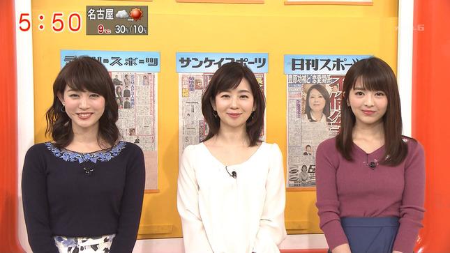 新井恵理那 グッド!モーニング 松尾由美子 福田成美 8