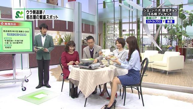 本田朋子 スタイルプラス あぁしあわ銭湯 11