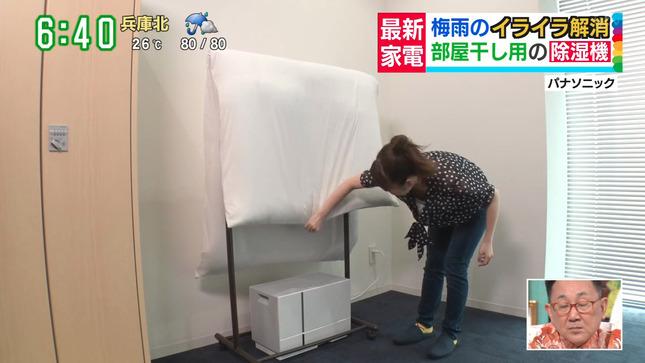 諸國沙代子 す・またん! 1