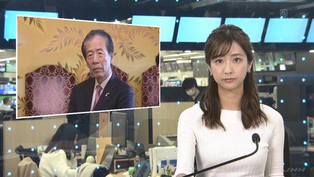 田村真子 JNNニュース TBSニュース  ひるおび! ゴゴスマ 11