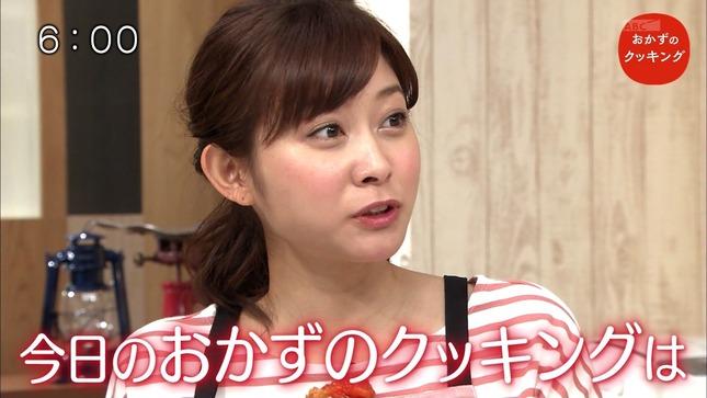 久冨慶子 おかずのクッキング 10