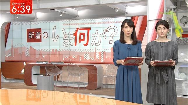 加藤真輝子 スーパーJチャンネル 堂真理子 3
