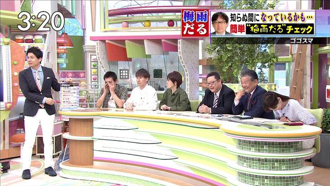 皆藤愛子 CARトップ ゴゴスマ FOOT×BRAIN 11