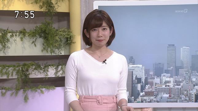 橋詰彩季 おはよう日本 3
