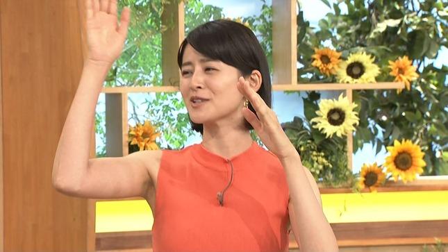 鈴木ちなみ どーも、NHK 7
