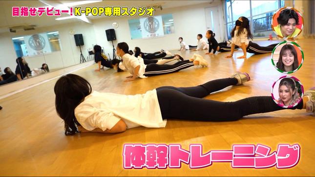 小林由未子 スイモクチャンネル 9