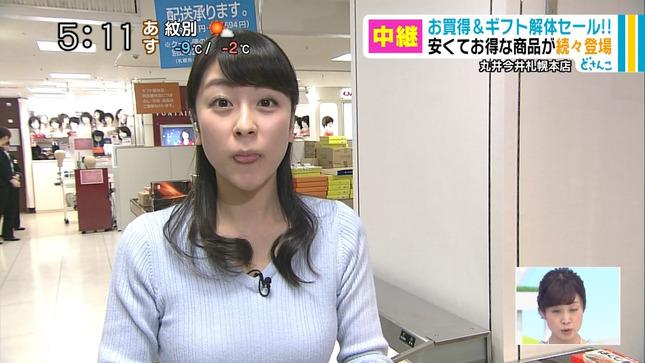 村雨美紀 どさんこワイド 12
