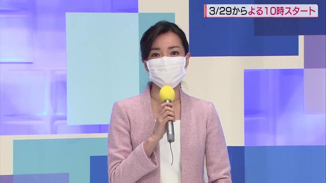 大江麻理子 WBS春の改編発表会見 3