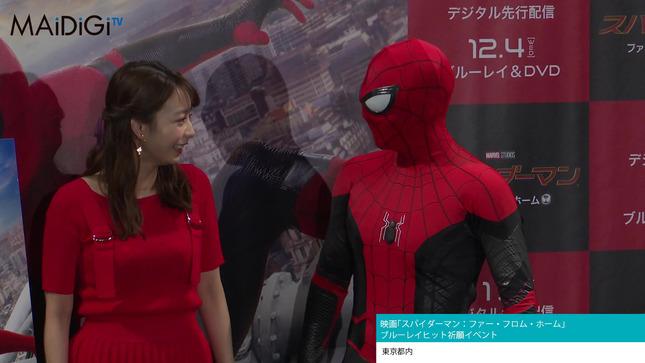 宇垣美里 スパイダーマン ファーフロムホームイベント20