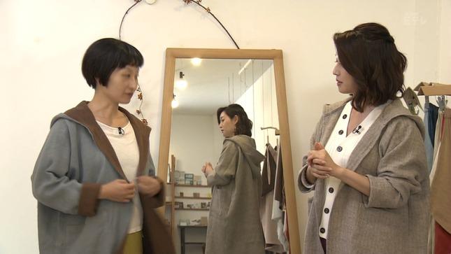 牛田茉友 すてきにハンドメイド 8