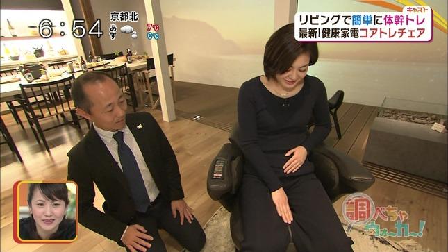 塚本麻里衣 キャスト 16