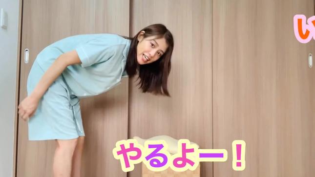 岡副麻希 まきまきチャンネル 7