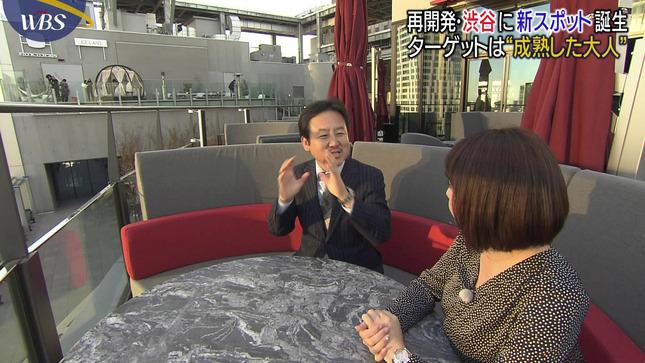 相内優香 ワールドビジネスサテライト 大江麻理子 片渕茜 4