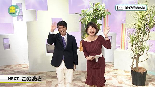 金城わか菜 金7 おきCORE 6