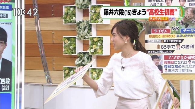 笹川友里 王様のブランチ ひるおび! 10