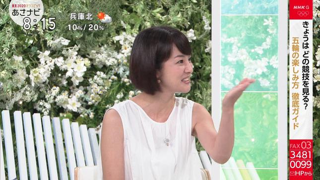 鈴木奈穂子 あさナビ 3