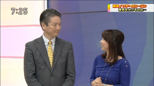 西堀裕美 おはよう日本 06