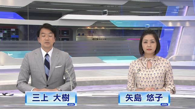 矢島悠子 スーパーJチャンネル ANNnews AbemaNews 1