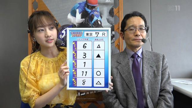 高見侑里 高田秋 BSイレブン競馬中継 うまナビ!イレブン 4