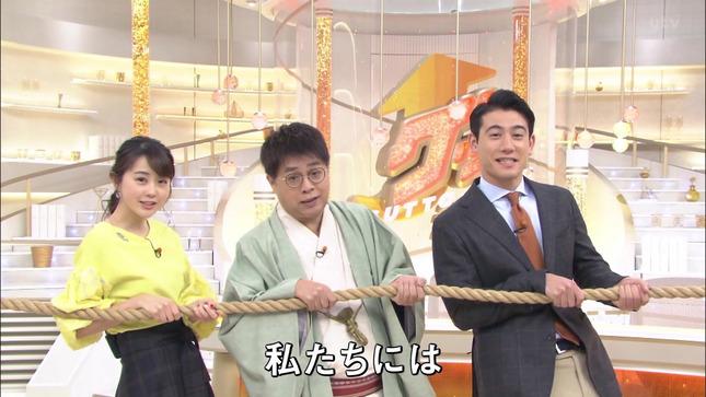 弘中綾香 宮司愛海 竹﨑由佳 一緒にやろう2020大発表SP 11