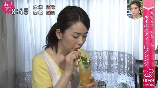 橋本奈穂子 あさイチ 10