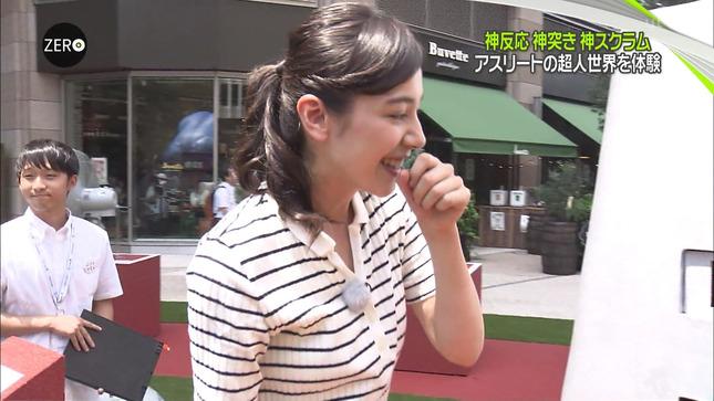 杉山セリナ NewsZero 11