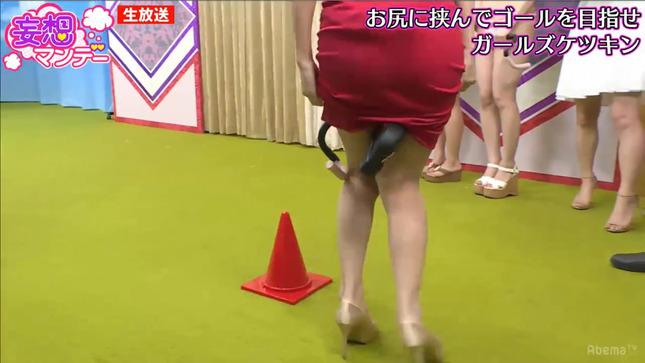塩地美澄 妄想マンデー 29