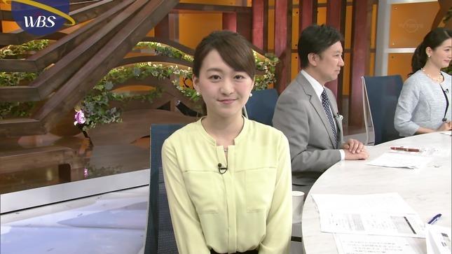 相内優香 ワールドビジネスサテライト 片渕茜 12