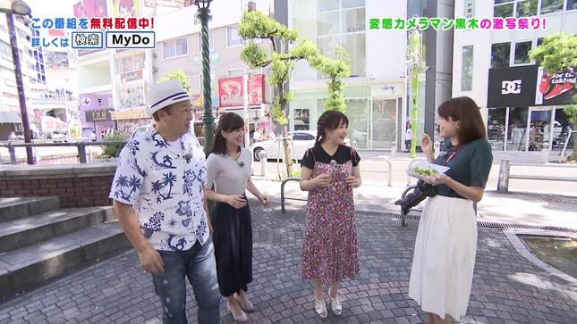 黒木千晶 ytv女子アナ向上委員会ギューン 6