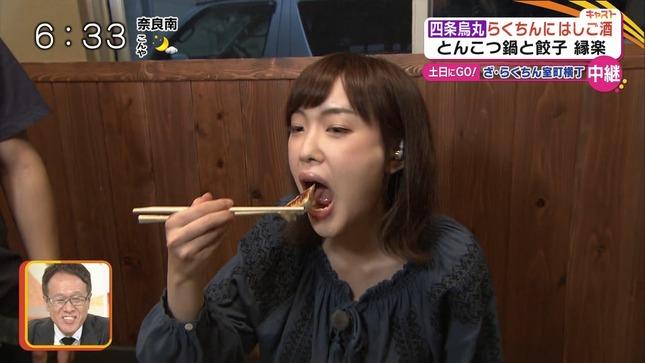 澤田有也佳 キャスト 3