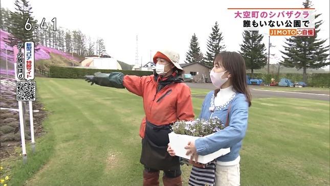 舛川弥生 ほっとニュース北海道 6