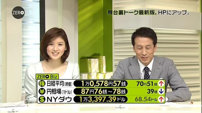 鈴江奈々 NewsZERO キャプチャー画像 25