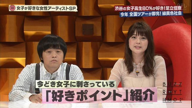 佐藤梨那 バズリズム02 5