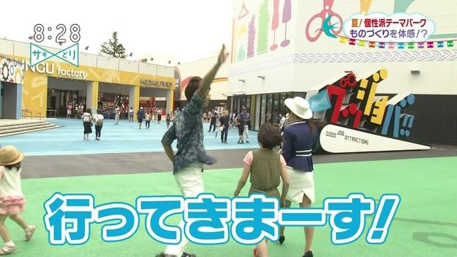 片山千恵子 サキどり↑ NHKニュース 4