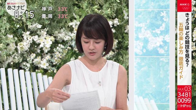 鈴木奈穂子 あさナビ 5