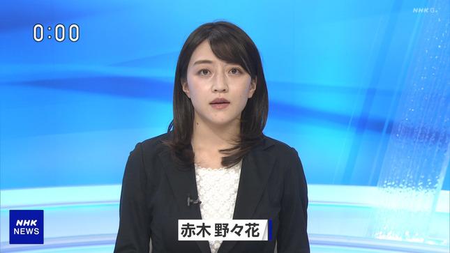 赤木野々花 日本人のおなまえっ! 令和未来会議 8