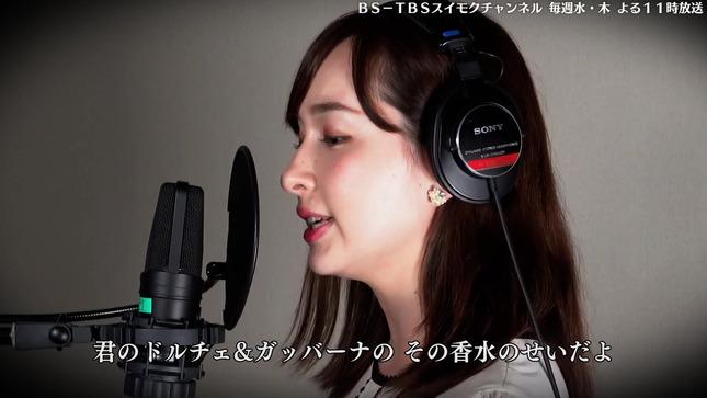 宇賀神メグ スイモクチャンネル 13