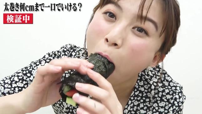 山本雪乃アナ、試してみた!! 13