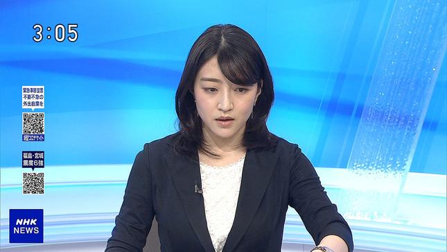 赤木野々花 日本人のおなまえっ! うたコン NHKニュース7 17