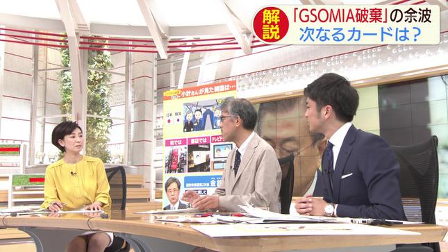 上山千穂 スーパーJチャンネル 4