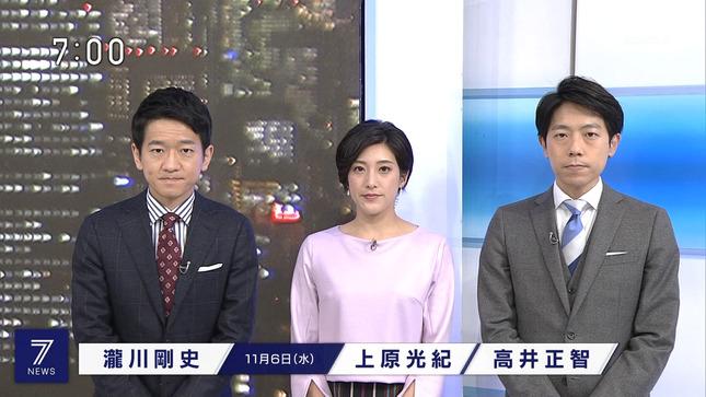 上原光紀 祝賀御列の儀 NHKニュース7 首都圏ニュース845 10